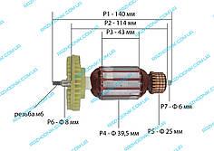 Якір для стрічкової шліфмашини Арсенал ЛШМ-900ЭС