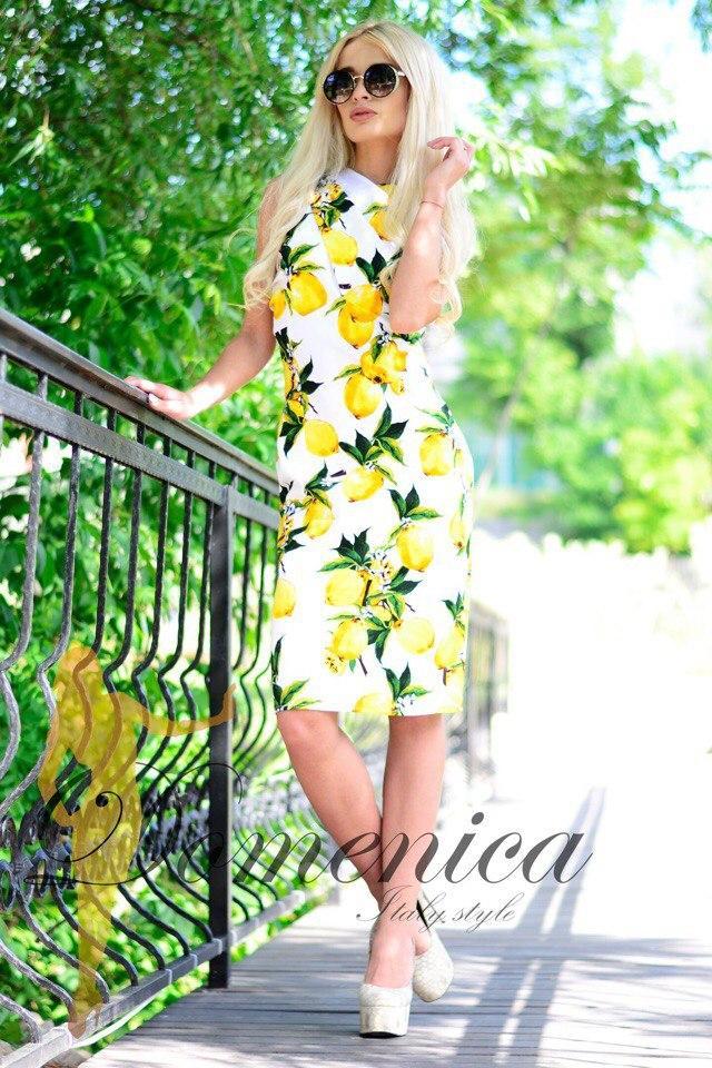 Платье лимон