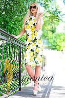 Платье лимон, фото 1