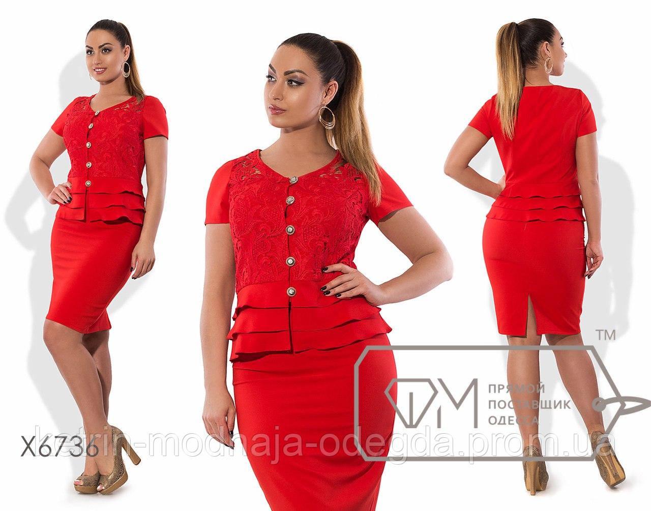 41768d5c7105 Элегантный модный летний женский костюм с юбкой больших размеров 48 - 54 -  Кетрин модная одежда