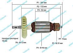 Якорь для электропилы Зенит ЦПЛ-406/2500