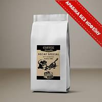 Кофе в зернах Decaf Special (Арабика без кофеина)