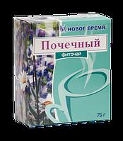 """Чай травяной для здоровья почек """"Почечный"""" Новое время, сбор 75 г"""