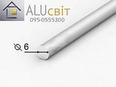 Пруток алюминиевый  d6  анодированный серебро