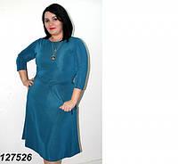 Платье с широкой юбкой и поясом 50-56р
