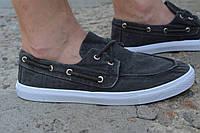 Мужские мокасины топсайдеры кеды спортивные туфли серые хаки