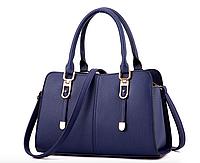 Женская сумка классическая с ручками Sue