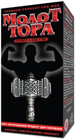 Молот Тора 5 капсул по 300 мг