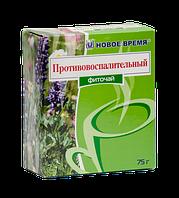 """Чай травяной при простатите и аденоме """"Противовоспалительный"""" Новое время, сбор 75 г"""