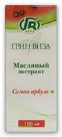 Натуральное масло семян арбуза 100мл