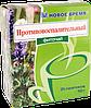 """Фиточай """"Противовоспалительный"""", 25 пак. (50 г)"""
