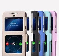 """HTC Desire 626 оригинальный чехол SMART книжка шелковая фактура с окошками на телефон """"BONSA SILC"""""""