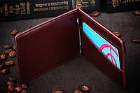Зажим для денег с монетницей, фото 1