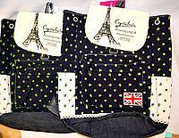 Женский джинсовый рюкзак с башней (2 цвета)