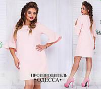 Персиковое креповое платье Моника