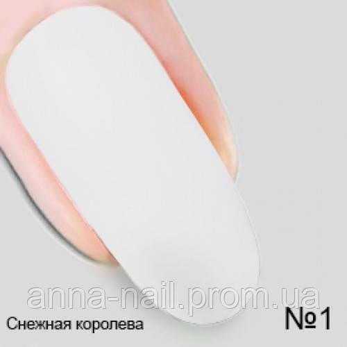 Гель лак №01 Снежная королева коллекция Опиум Nika Nagel, 10 мл