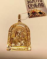 Золотая ладанка иконка Божией Матери, вес 8,85 грамм.