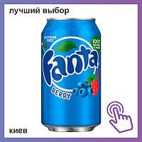 Напиток Fanta Berry Ягоды