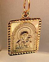 Золотая подвеска «Казанская икона Божией Матери», вес 2,2 гр.