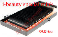Ресницы I-Beauty( Special Mink Eyelashes ) C0.15-8мм