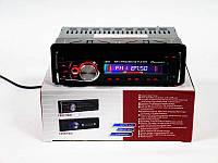 Автомагнитола Pioneer 1087 Съемная панель - Usb + SD + AUX + пульт