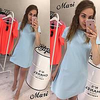 Модное платье из ткани барби костюмка  (цвет голубой)