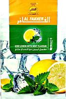 Al Fakher Ice Lemon Mint (Аль Факер Ледяной Лимон с мятой) 50 грамм
