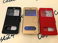 Кожаный чехол книжка VIP для Xiaomi RedMi 4A (3 цвета)