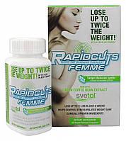 Купить жиросжигатель AllMax Nutrition Rapidcuts Femme 42 caps.