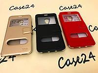 Кожаный чехол книжка VIP для Meizu M3 (M3 Mini) / M3s (3 цвета)