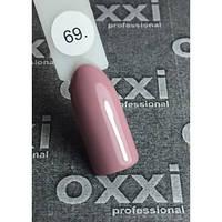 Гель-лак OXXI Professional №069 8 мл