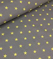 желтые звезды на сером