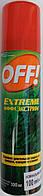 Аэрозоль от комаров ОФФ Экстрим Off Extreme 100мл
