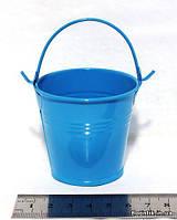 Ведерко декоративное 5,5 см. голубое