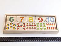 Деревянная игрушка Половинки Цифры, фото 1