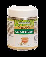 """Чай травяной для иммунитета, общеукрепляющее средство """"Сила природы"""" Новое время, сбор 75 г"""