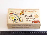 Деревянная игрушка Домино Транспорт, фото 1