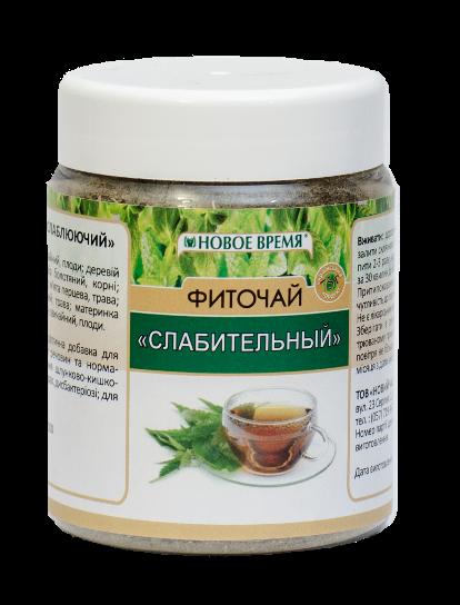 """Слабительный чай при запорах, улучшает работу желудочно-кишечного тракта """"Слабительный"""" Новое время, сбор 75 г"""