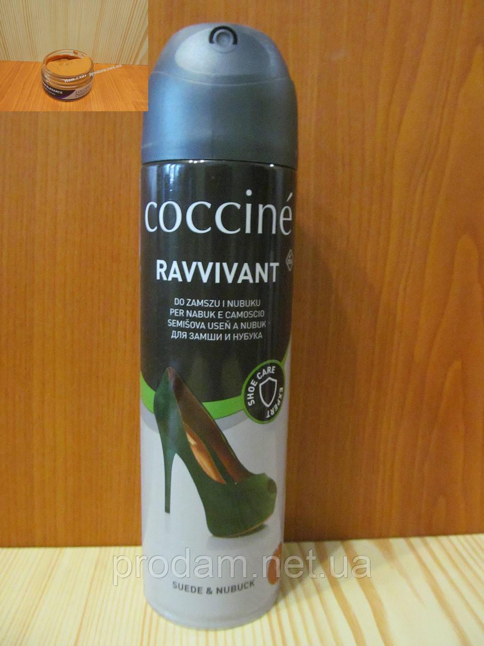 Спрей средне коричневый для замши и нубука Coccine