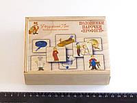 Деревянная игрушка половинки ассоциации Профессии, фото 1