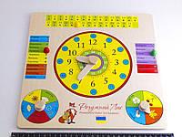 Деревянная игрушка досточка Часы и Календарь (укр)
