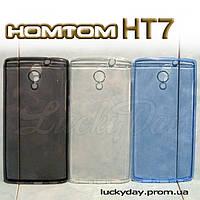 Бампер чехол для Homtom ht7 накладка