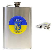 Фляга с гербом Украины 7 oz