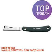 Плоский нож для прививания растений Fiskars 125900