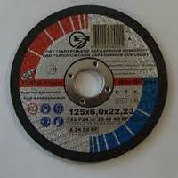Круг шлифовальный (зачистной) ЗАК 180*6,3*22