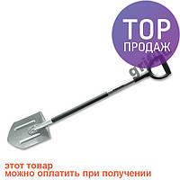Лопата штыковая облегченная Fiskars 131510