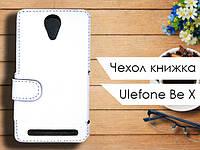 Чехол книжка для Ulefone Be X