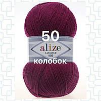 Пряжа для ручного вязания Alize LANAGOLD 800 (Ализе ланаголд 800)  50 фуксия