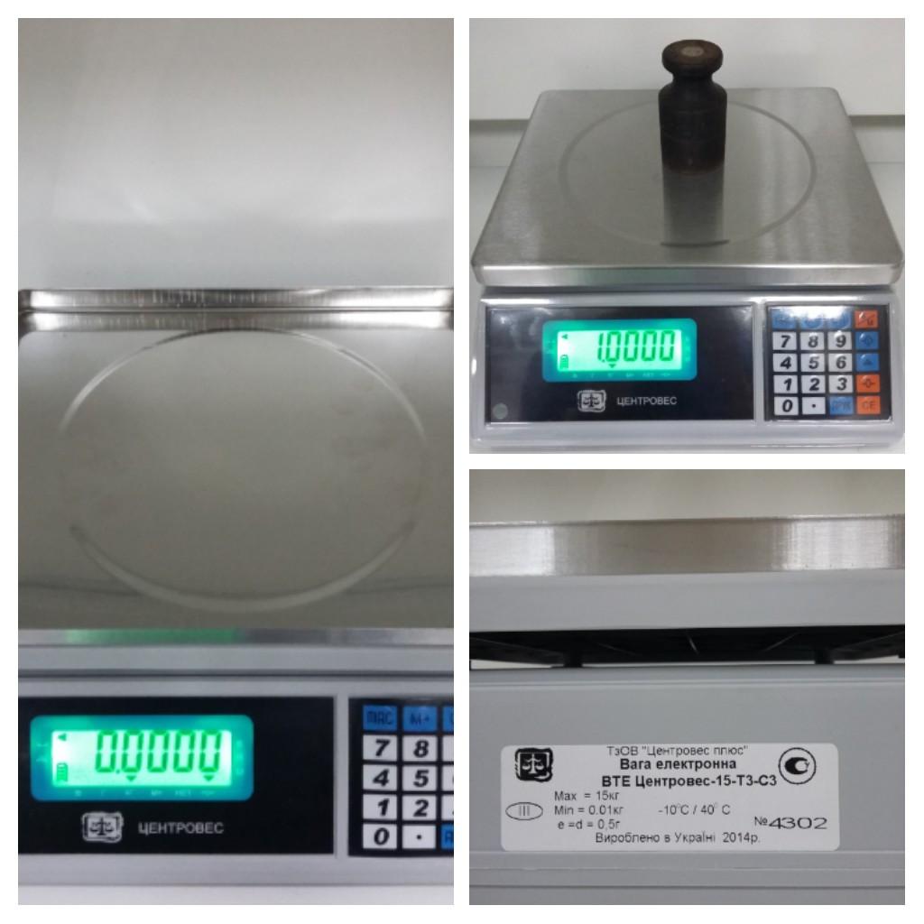 Весы повышенной точности со счетной функцией ВТЕ-Центровес-15-Т3С3