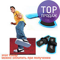 Коньки для ковра  Fun Slides Carpet Skates